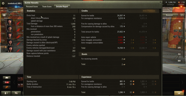 matchmaking T67