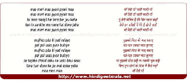 What are some of the best lyrics in Hindi film songs? - Quora