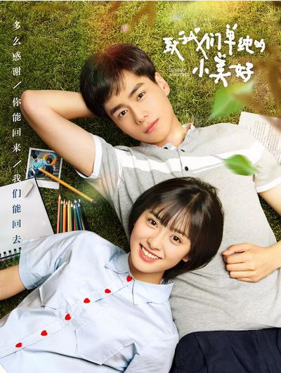 chinese dramas romance main upvoters 7k views
