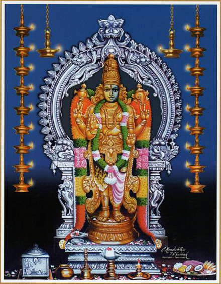 An introduction to the history of the shri shiva vishnu temple