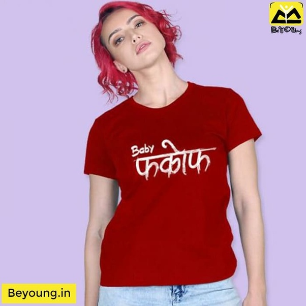 6151e464220 What are famous women s clothing brands in India  - Quora