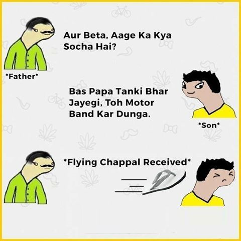 image below related to lo karlo baat where father is expecting career plans and son replied instant plans