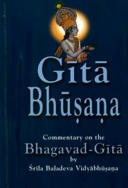 Is the 'Bhagwad Gita As It Is' by ISKCON biased? I have