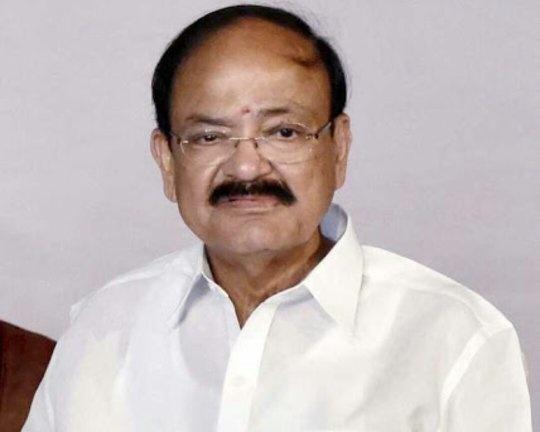 presiding officer of rajya sabha