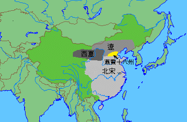 Was the tang dynastys loss of the sixteen prefectures along with song liao western xia and the sixteen prefectures in yellow sciox Image collections