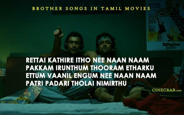 What are some good brother sentiment films in Tamil? - Quora
