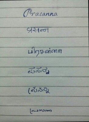 how to write my name in different languages quora