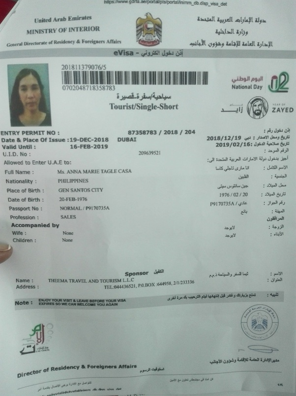 Passports How Can I Know The Status Of My Uae Visa With Just The Passport Number Quora