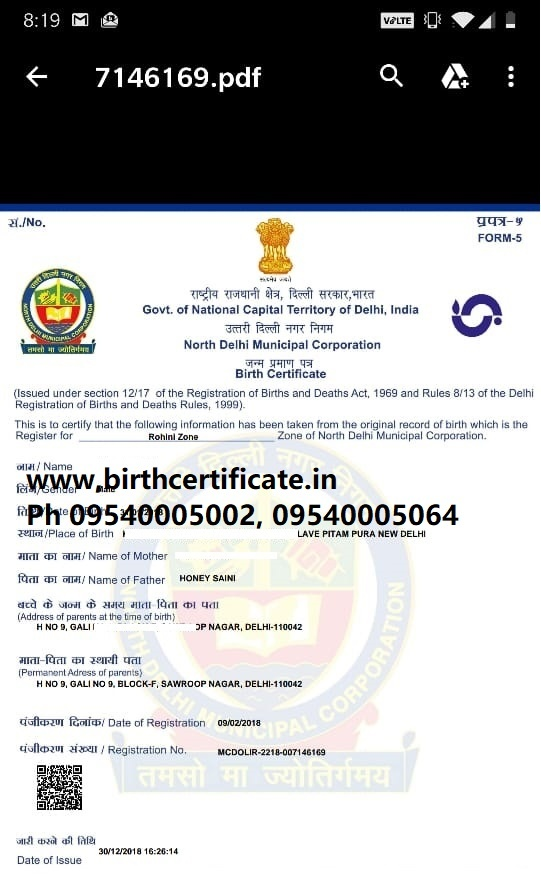 How to obtain a birth certificate (reissue) in India - Quora
