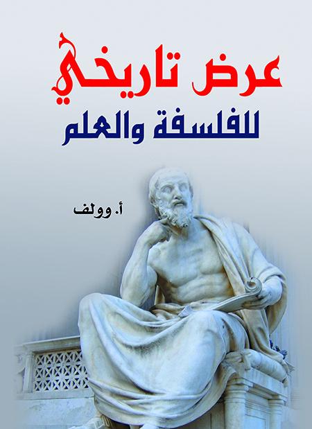أ ريد البدء في الفلسفة لكن لم اجد كتاب مناسب ما هي أفضل الكتب للمبتدئين Quora