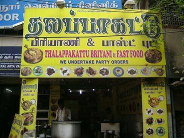 But Be Sure To Choose The Right S As Ones Area Also Not Very Hygienic I Would Suggest Thalapakattu Restaurant Situated At End