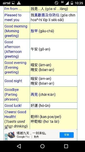 In Taiwan, How Do You Say 'happy Birthday'?