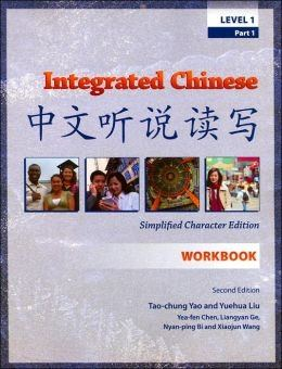 Where can i best learn mandarin chinese online for free quora integrated chinese workbook 1 2nd edition httpkennygaswp contentup fandeluxe Images