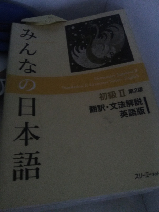Which book should one study for JLPT N5? - Quora