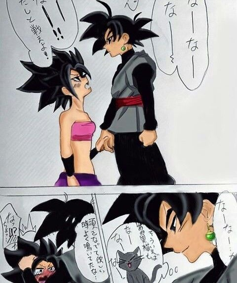 In Your Opinion What Suggestions Would You Give Me For Very Good Dragon Ball Db Dbz Dbgt Dbs Fanfictions To Read Quora