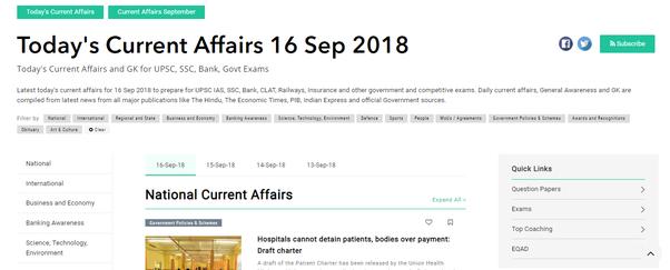 Afair website