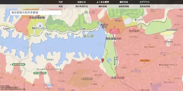 Im Planning To Holiday In Japan This Year And Im Wondering If - Drone ban map