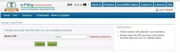 how to know the surname in a pan card  quora