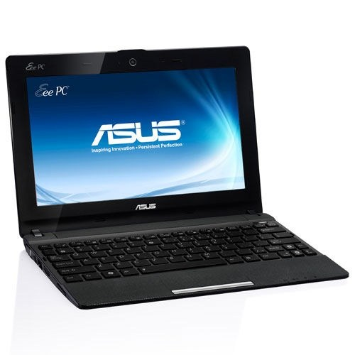 How To Take A Screenshot On A Asus Laptop Quora