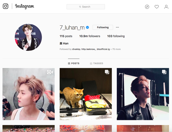 Do Any Of The Exo Members Have An Instagram Account Quora