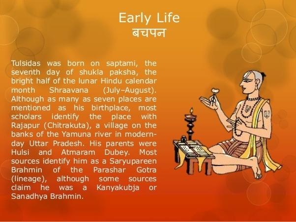 when was ramayana written