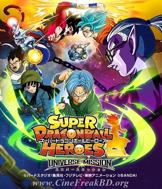 Where can I watch Dragon Ball Heroes online? - Quora