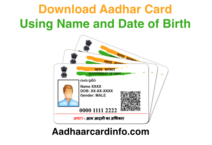 e aadhar card download online by aadhaar number in 2018
