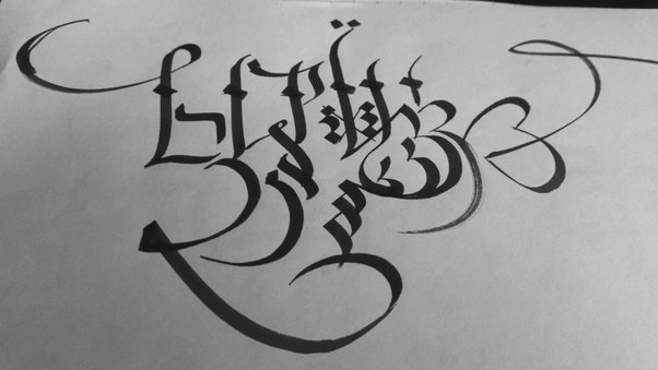 Anniversary gift grow old along with me u fluid calligraphy