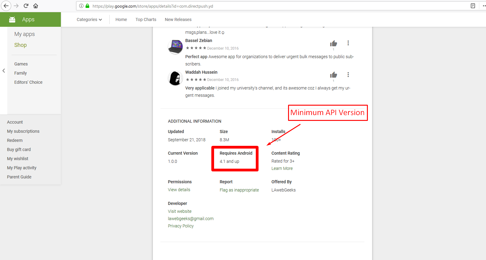 How to check the minimum API version of an app from the Play Store