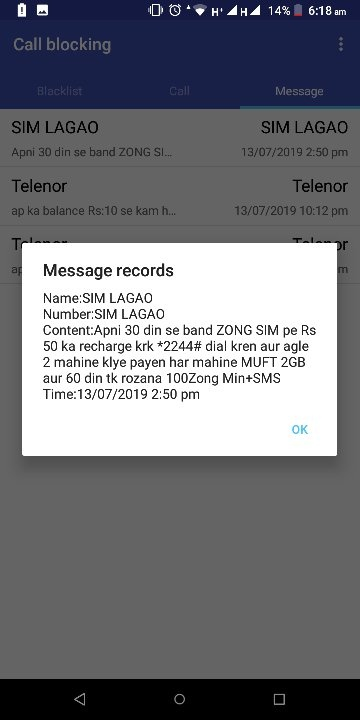 sms block issue