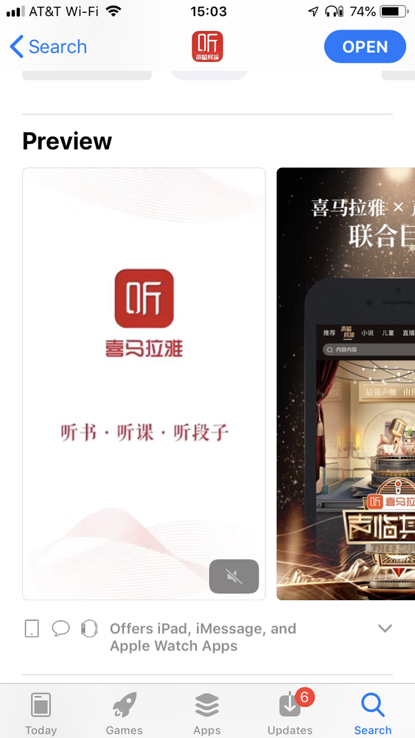 What is the best audiobook app for listening to Chinese (Mandarin
