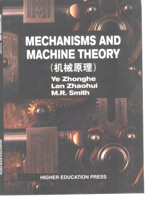 Which is the best book for theory of machines tom quora mechanism and machine theory ye zhonghe lan zhaohui mr smith higher education press fandeluxe Images