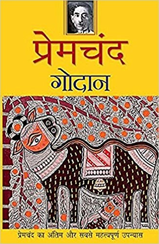 What are some good Hindi novels to read? - Quora