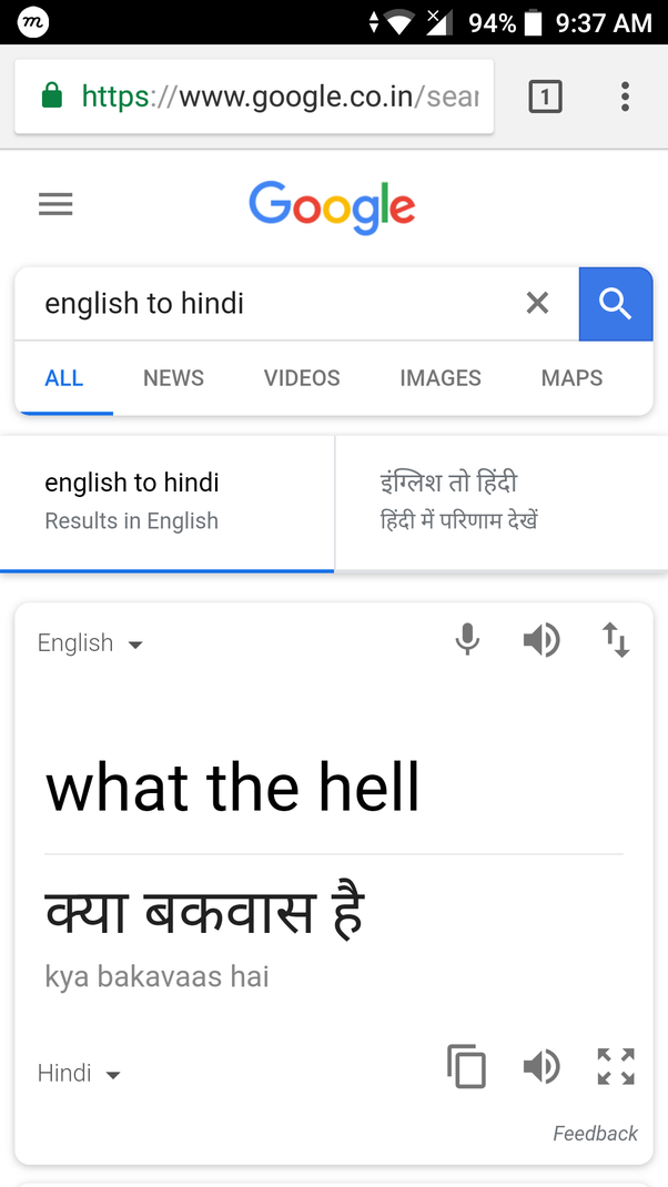 "What is the Hindi translation for the sentence, ""what the"