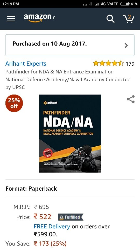 Which is the best book for clearing the nda quora mathematics for nda by rs agarwal is preferred to be the best book for mathematics paper 1 in nda exam fandeluxe Image collections