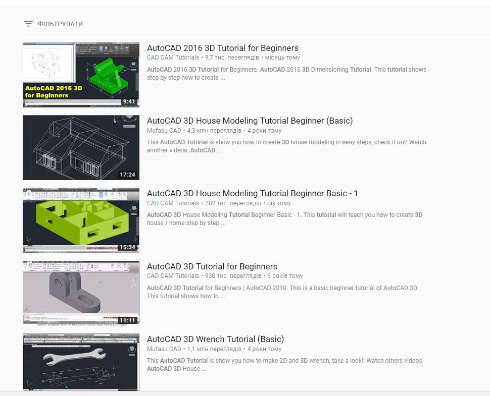Where Can I Learn Autocad 3d Tutorials Via Videos Quora