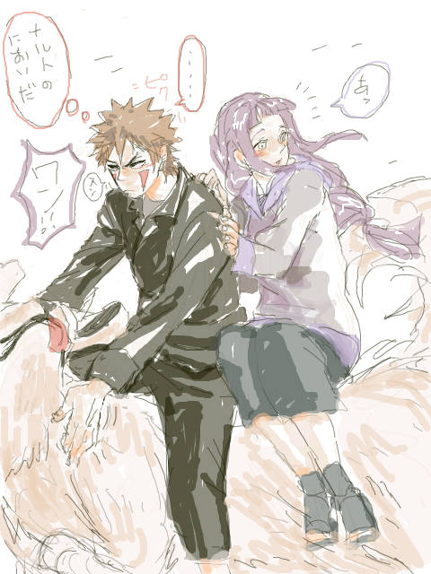 If you could see Hinata Hyuga in a relationship, who would
