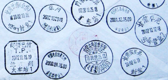 chinese characters 20 rubber stamps