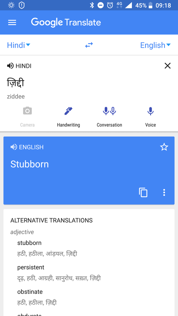 """What is the meaning of """"ziddi"""" in English? - Quora"""
