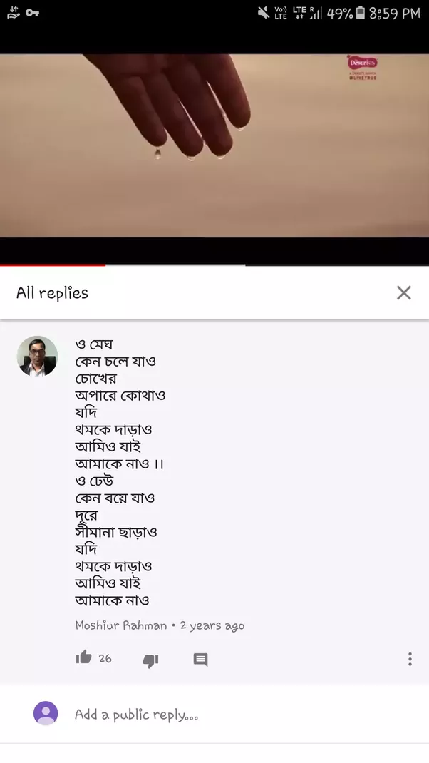 Lyric hallelujah lyrics meaning : What is the meaning of the Bengali words in the song 'O megh' by ...