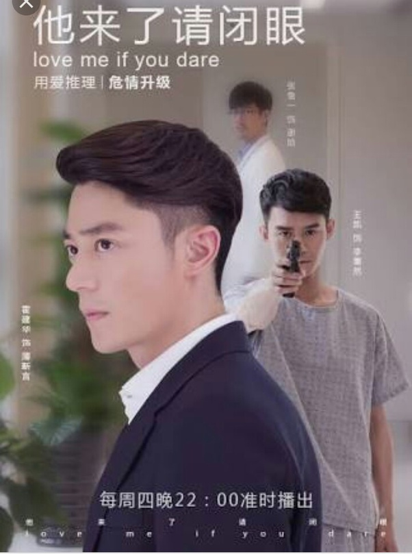 What Are Some Good Romantic Detective Chinese Korean Dramas Quora