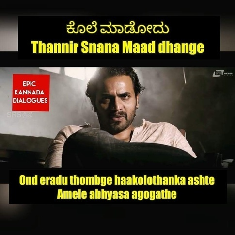 What Are Some Of The Best Kannada Movie Dialogues Quora
