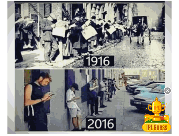 difference between new generation and old generation