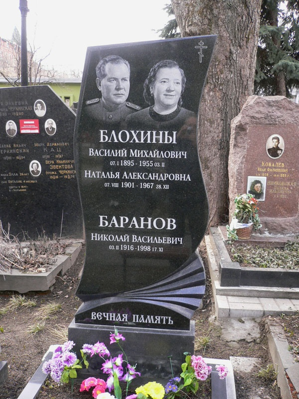 tomb of Vasily Blokhin at Donskoye Cemetery in Moscow