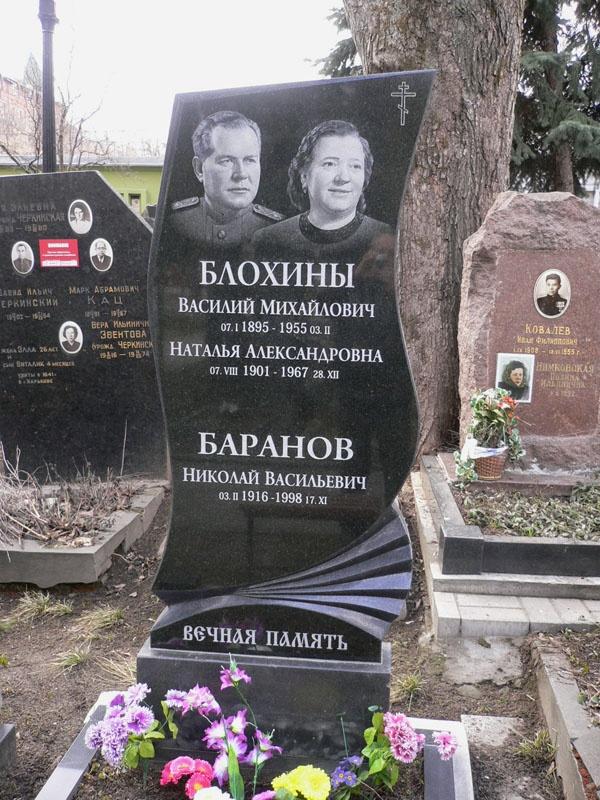 tomb of Vasily Blokhin at Donskoye Cemetery in Moscow