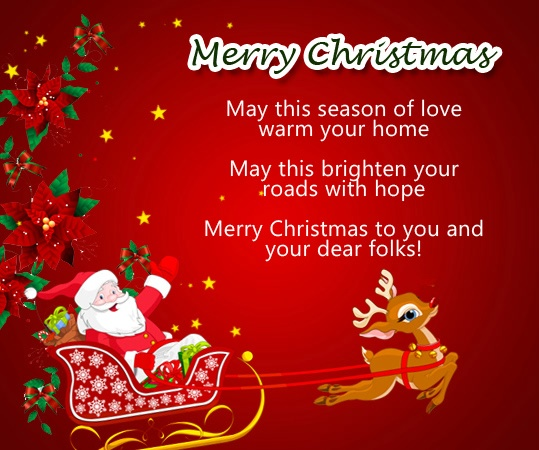Merry Christmas To You.What S The Greatest Christmas Wish Quora