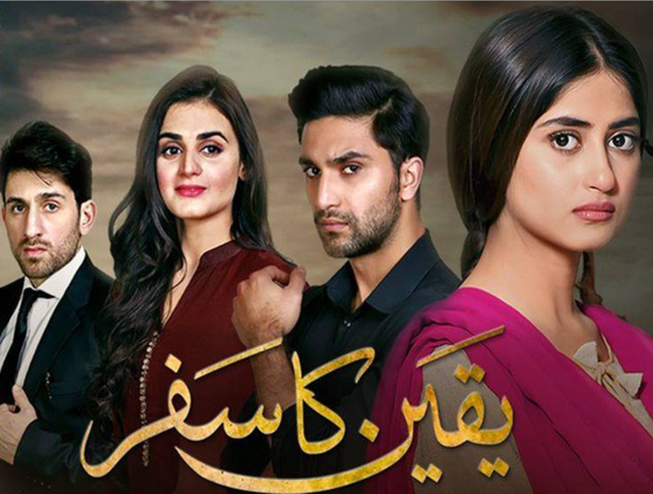 Which is the top 5 Pakistan's drama? - Quora