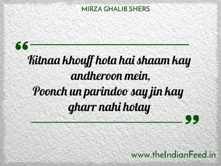 What is the most famous shayri of Mirza Ghalib? - Quora