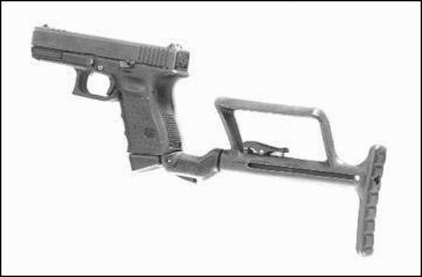 What is the difference between the terms  pistol    gun