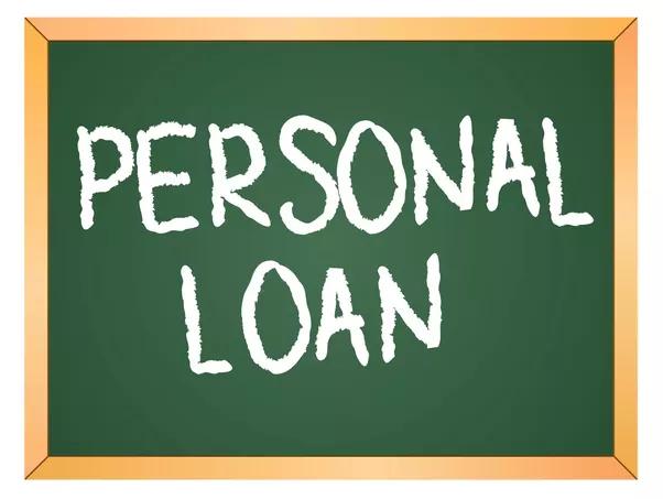 i need loan now